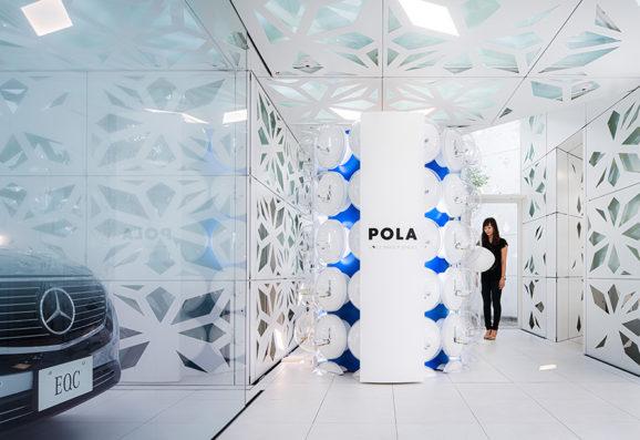 POLA Voice Makeup Spheres