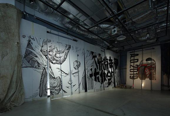 PARCO MUSEUM TOKYO