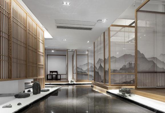 Du Tea – Suitable Space