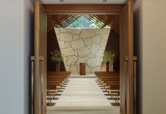 The Westin Miyako Kyoto Chapel Renovation