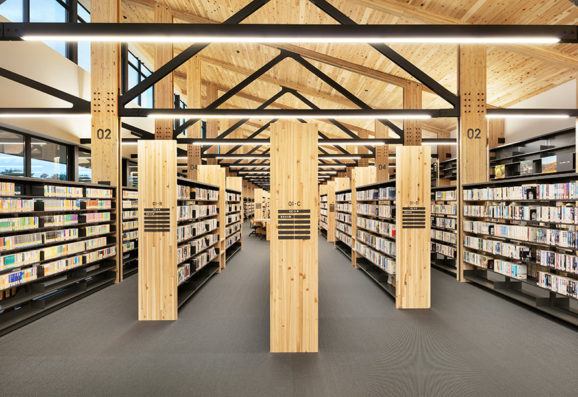 Takahata town library