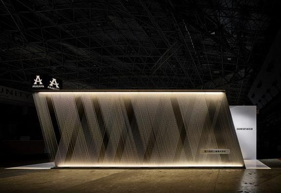 ARAKAWA GRIP MUSEUM