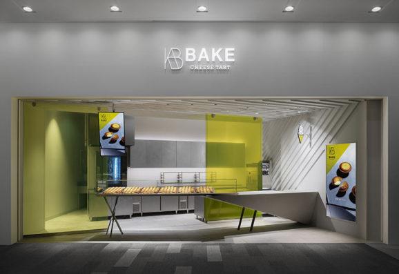 BAKE CHEESE TART 阪急西宮ガーデンズ店