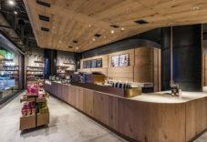 スターバックス コーヒー 渋谷ストリーム店