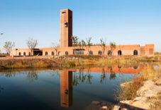 Tower of Bricks