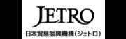 ・JETRO Japan External Trade Organization