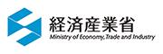 ・経済産業省